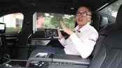 新车评网 宝马7系、奔驰S级对比视频:拼的就是逼格