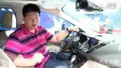 2012广州车展 解读福特翼虎