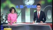 中国证券业协会:21家证券公司联合公告