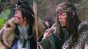 《奇星记之鲜衣怒马少年时》部落村村民放秘药对付小姑娘
