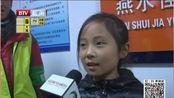 北京:寒冬里的垃圾分类指导员
