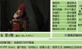 [2013夏]新番介绍 (中文版) そろそろ結婚しませか。よろしくお願いします。