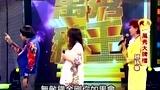 万秀猪王 2013-09-21期 130921万秀猪王_001 - 高清在线观看 - 腾讯视频