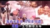张国荣.-.[夜半歌声].MV