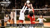 《中国女排》更名《夺冠》,发布电影片尾曲《生命之河》