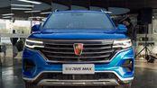 智联网硬核中型SUV荣威RX5 MAX 最硬核驾道发起挑战