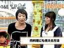 111114 PON! (Haruna, Sasshii).mp4
