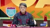 """奇葩说第5季之周冬雨讨教""""脱单秘籍""""陈铭1v1开杠首次落败"""