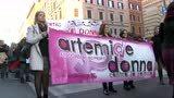 视频|罗马爆发万人游行 呼吁停止对女性施暴