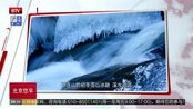 祁连山的初冬雪山冰融 溪水潺潺