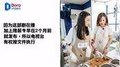 港媒曝因限薪令赵薇、舒淇被电视台追回片酬,每人退四千万