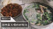 打卡火爆郑州驴肉汤,一人大碗吃爽了。
