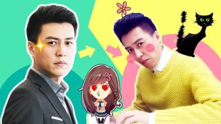 《我们的爱》老干部靳东变身凤凰男