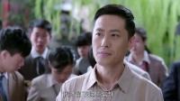 《传奇大亨》29集预告片