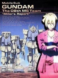 机动战士高达 OVA版