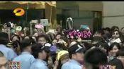 娱乐无极限2013看点-20130625-Running man抵沪宣传,场面极其混乱
