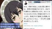 【泪别!京都动画今日拆除】据日本NHK7日报道,位于京都市伏见区的知名动画公司京都动画去年7月遭到恶意纵火,正式拆除工程于今天开始。