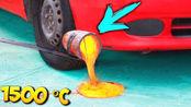 汽车轮胎驶过1500摄氏度的岩浆,会发生什么?看完涨知识了