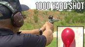 【Jerry Miculek】老爷子已经逆天了 世界纪录1000码(914.4米)用9mm左轮射击!