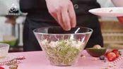 味库美食_20170413_草莓的第N+1种吃法,美味减肥沙拉