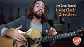 【吉他教学】- 如何在演奏中融合爵士和弦与 Walking Bassline - 2.5.1 Lesson in C