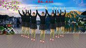 最新32 步广场舞《缘为冰》节奏动感欢快好看易学-济阳红霞广场舞-济阳红霞广场舞
