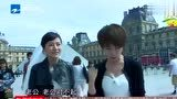 节目组真会玩,让女艺人街头索吻男生,范文芳:不行我老公会生气