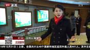 庆祝改革开放四十年  壮阔东方潮 行走新北京:石景山的四十年