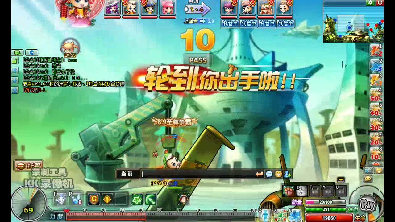 尐虎解说【4399弹弹堂3小游戏特别版之4V4竞技场玩的最6的一次】