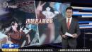 桂林航空高层集体受罚 涉事机长执照被建议吊销