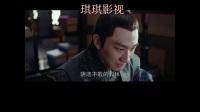 琅琊榜之风起长林 第49集