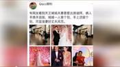 网友迪拜偶遇郭富城、方媛手挽手逛街,天王嫂发图证实