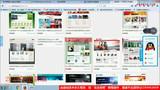 如何做网址导航网站_手机网站搭建_如何搭建电影网站_如何自己做个网站_如何做小型购物网站_