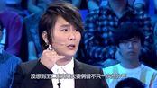 5566成员王仁甫结婚11年称模范 老婆竟两度提离婚