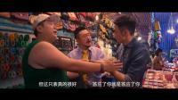 卧底巨星: 李荣浩接受长官许绍雄分配的任务, 到陈奕迅身边当卧底