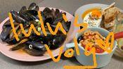 利兹留学日记#噜噜的美食vlog01-红烩青口/酸奶杯/烤面包/煎蛋