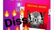 Beats平台要挟身份证?曝光个人信息?不配合就追究?网易云rapper-C.D diss REVIVAL-MUSIC