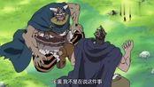 海贼王,巨人之间的问候都是用拳头,不愧是艾尔巴夫战士