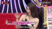 2017-04-12《麻辣天后傳》妳怎麼可能沒整型?!