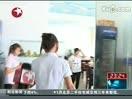 """三亚""""宰客门""""追踪:记者调查——三亚再爆""""天价账"""