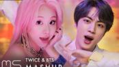 【混音 Mashup】TWICE & BTS – Fancy / Boy With Luv(feat. GOT7 - Lullaby Inst.)