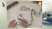 芥子园画谱 披麻皴教学视频