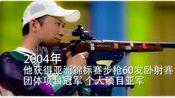 """《金牌中国》第二期预告——""""枪王""""贾占波,来了!"""