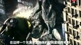 """《环太平洋:雷霆再起》""""怪兽横行""""特辑"""