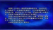 最新会计准则解读与应用12_培训视频_张云-来Daboshi.com—在线播放—优酷网,视频高清在线观看