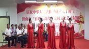 小合唱(洪湖水浪打浪)甸柳社区艺术团乐队伴奏