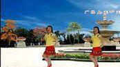 广场舞《就爱广场舞》