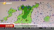 未来天气如何,月末或有台风生成,我省将迎风雨过程