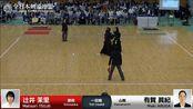 Matsuri TSUJII -eM Maki ARUGA - 57th All Japan Women KENDO Championship - First
