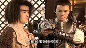 """""""天下无敌保驾大将军""""元霸说 这官比皇帝还大吗?"""